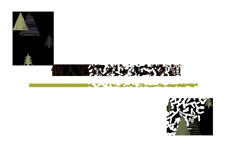 bnr_02
